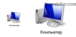 растровое изображение значка