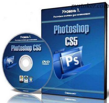 photoshop альтернатива