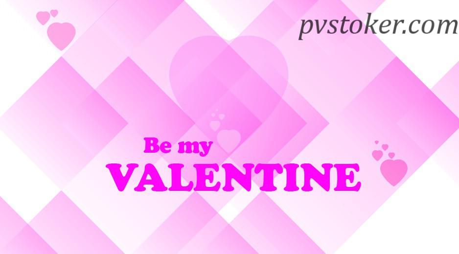 be my valentine 011