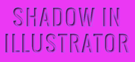 Как создать внутреннюю тень шаг 8