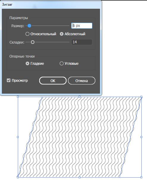 Создаем векторную штриховку шаг 4