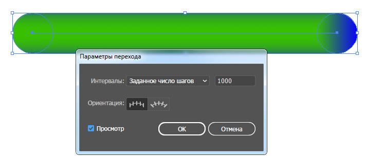 Как создать эффект 3D текста шаг 4