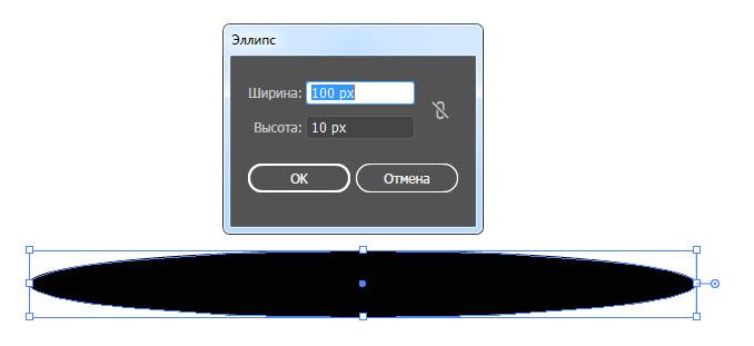 Как создать векторный фейерверк шаг 2