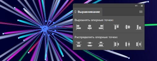 Как создать векторный фейерверк шаг 7