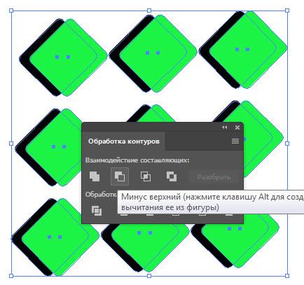 Создаем геометрический дизайн логотипа шаг 5