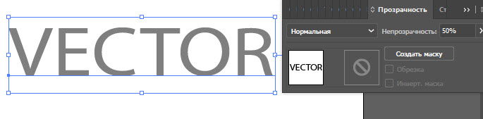 Как создать текстовый эффект мозаики шаг 1