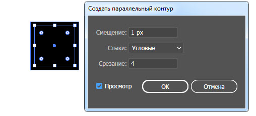 Как создать текстовый эффект мозаики шаг 3