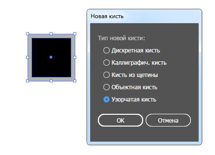 Как создать текстовый эффект мозаики шаг 4