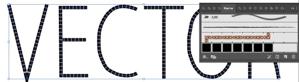 Как создать текстовый эффект мозаики шаг 5
