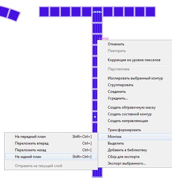 Как создать текстовый эффект мозаики шаг 6