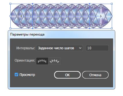 Как распределить векторные объекты по окружности шаг 2