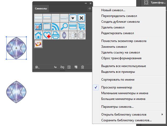 Как распределить векторные объекты по окружности шаг 7