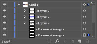 Как создать винтажный шрифт шаг 6