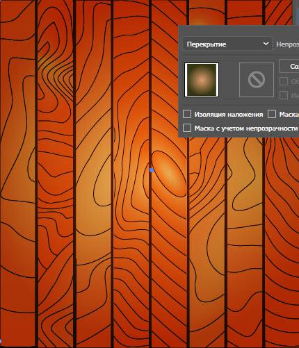 Как создать деревянную текстуру шаг 11