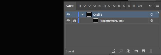 Как создать текстовый эффект Chrome шаг 1