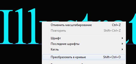 Как создать текстовый эффект Chrome шаг 2
