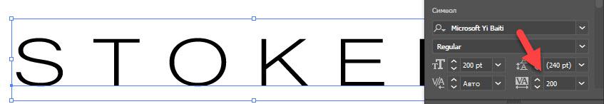 Как создать контурный текстовый эффект обводки шаг 1