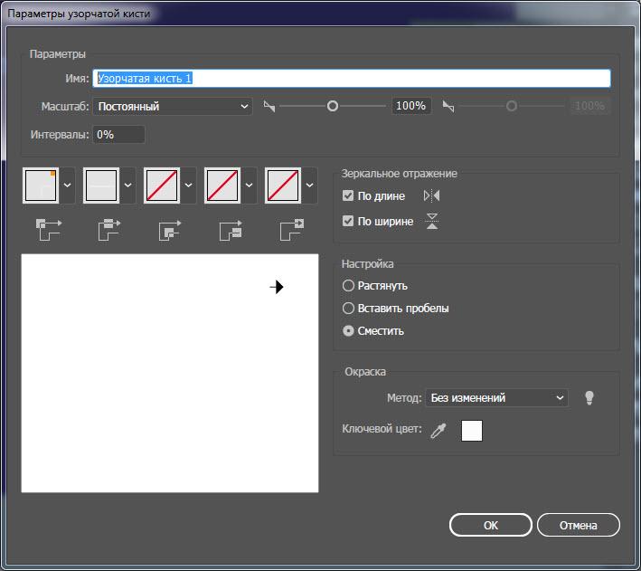 Создаем светящийся 3D эффект точек в иллюстраторе шаг 1