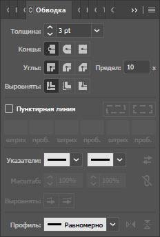 Создаем изометрический 3D эффект текста шаг Создаем изометрический 3D эффект текста шаг 1