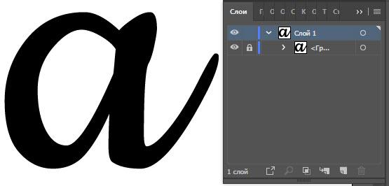 Создаем рисунок с помощью кисти шаг 4