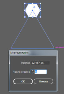 Как создать сферический тессеракт шаг 2