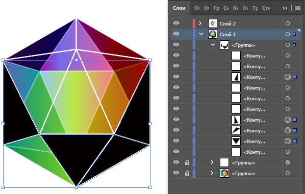 Создаем драгоценный камень из многоугольника шаг 6