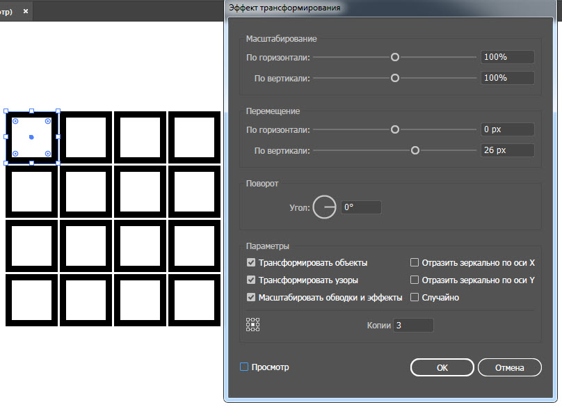 Создаем кубик Рубика шаг 1