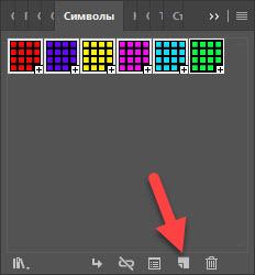 Создаем кубик Рубика шаг 3