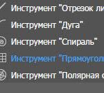 """Инструмент """"Прямоугольная сетка"""""""